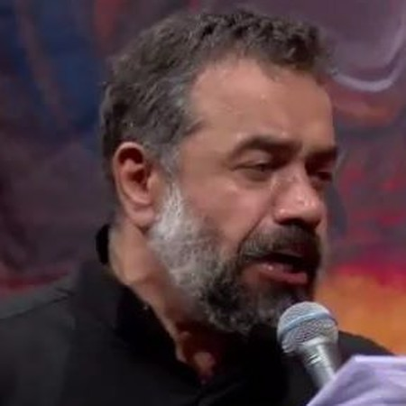 Vaveyla Karimi دانلود مداحی واویلا حرم آواره شده محمود کریمی
