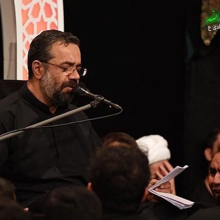 mkarimi دانلود مداحی عجب محرمی شد امسال محمود کریمی