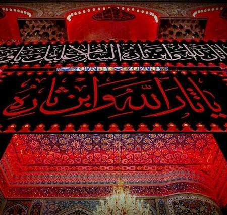AyGHardash86665654654654654654 دانلود نوحه در به درم آی قارداش حسین حسینی