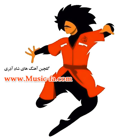 A Azari34987324823745948750475 دانلود آهنگ آذری شاد برای رقص پا