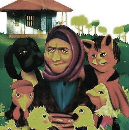 Khune madarbozorge93750954854069436 دانلود آهنگ خونه مادر بزرگه