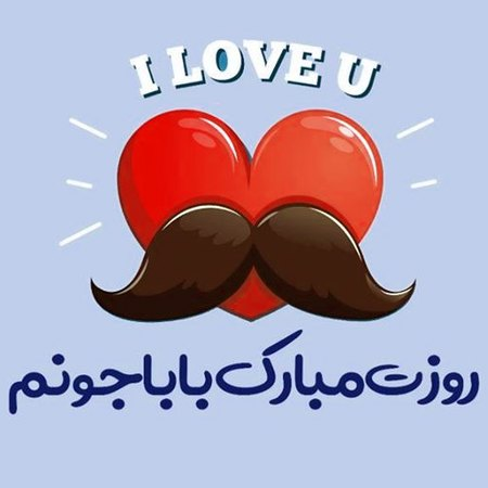 Pedar Janam4086026320925620564 دانلود آهنگ پدر جانم