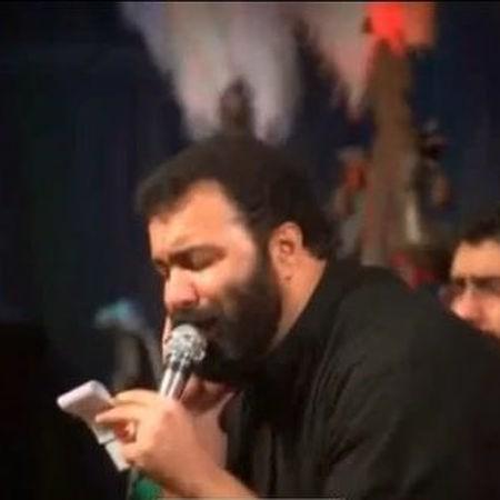 Mehdi Akbari Negarane Man Nabash Music fa.com دانلود مداحی نگران من نباش مهدی اکبری