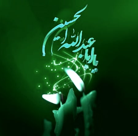 Golchin Madahi Arbaein Music fa.com دانلود گلچین نوحه های اربعین حسینی