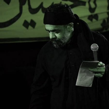 Mahmood Karimi Abalfazle Bavafa Music fa.com دانلود نوحه ابوالفضل با وفا علمدار لشکرم محمود کریمی