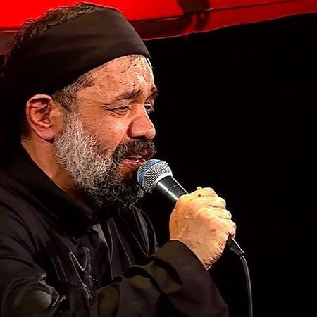 Mahmood Karimi Boland Bala Baba Music fa.com دانلود مداحی بالا بلند بابا محمود کریمی