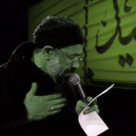 Mahmood Karimi Zarabane Ghable Man Music fa.com دانلود مداحی ضربان قلب من یا حسن یا حسین محمود کریمی