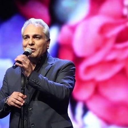 Mehran Modiri Soghati Music fa.com دانلود آهنگ سوغاتی مهران مدیری