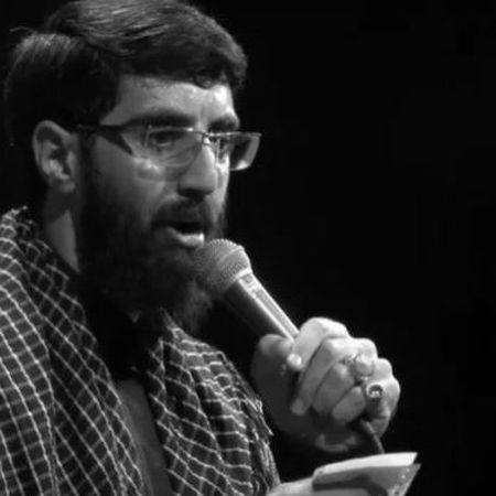 Reza Narimani Salam Aghaye Mehraboon Music fa.com دانلود مداحی سلام آقای مهربون منم همون نوکرتون رضا نریمانی