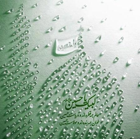 Saeid Hadadian Booye Sibo Haram Habib Music fa.com دانلود نوحه قدیمی بوی سیب و حرم حبیب سعید حدادیان