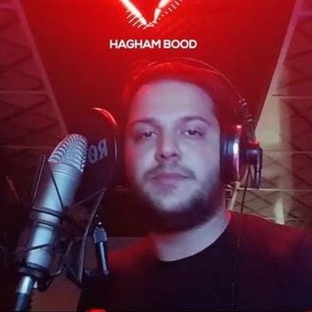 Abtin Hagham Bood Music fa.com دانلود آهنگ آبتین حقم بود
