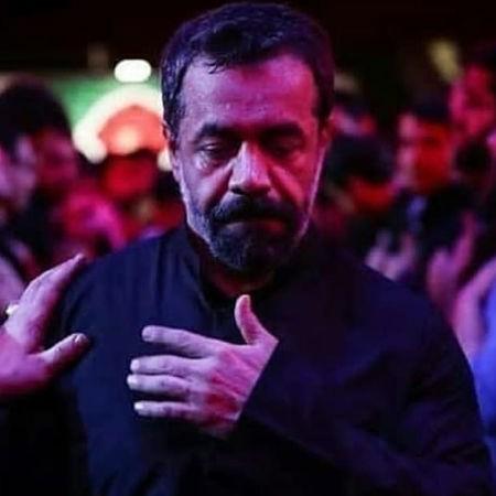 Mahmood Karimi Ey Koshteye Door Az Vatan Music fa.com دانلود مداحی ای کشته دور از وطن محمود کریمی