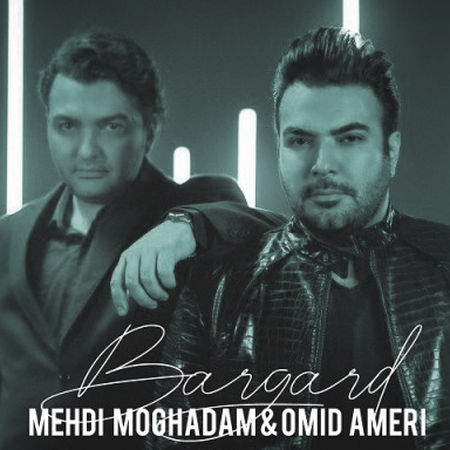 Mehdi Moghadam Omid Ameri Bargard Music fa.com دانلود آهنگ برگرد مهدی مقدمو امید آمری