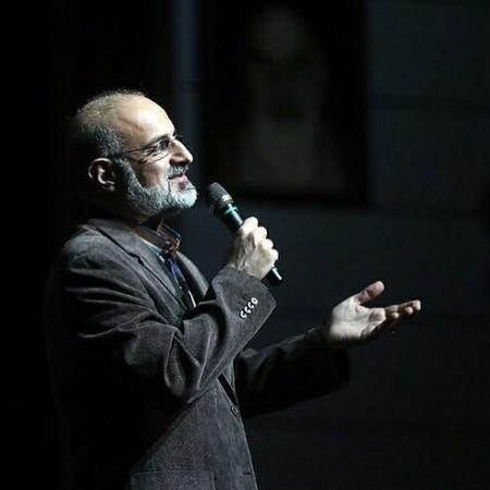 Mohammad Esfehani Havamo Nadashti Music fa.com دانلود آهنگ هوامو نداشتی هوایی شدم محمد اصفهانی