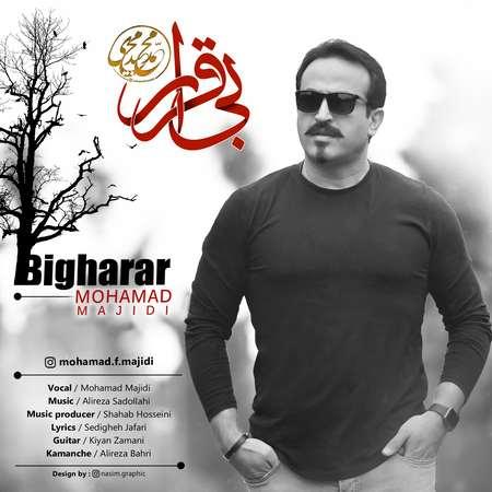 Mohammad Majidi Bigharar Cover Music fa.com دانلود آهنگ محمد مجیدی بیقرار