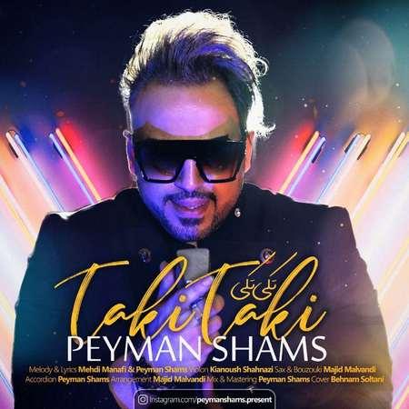 Peyman Shams Taki Taki Cover Music fa.com دانلود آهنگ پیمان شمس تکی تکی