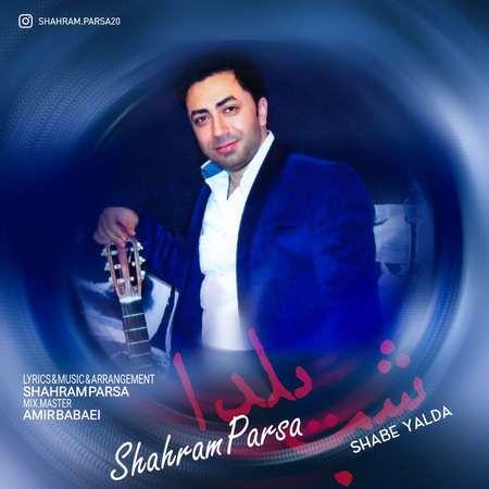 Shahram Parsa Shabe Yalda Cover Music fa.com دانلود آهنگ شهرام پارسا شب یلدا