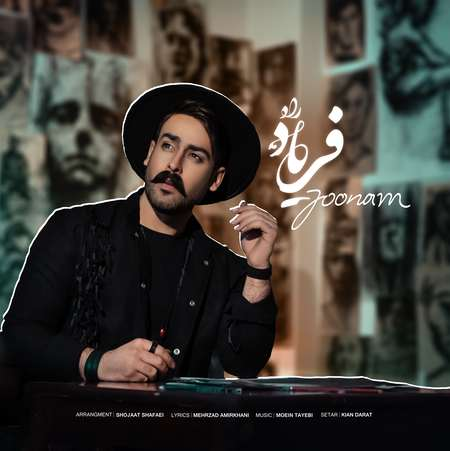 Faryad Raad Joonam Cover Music fa.com دانلود آهنگ فریاد راد جونم