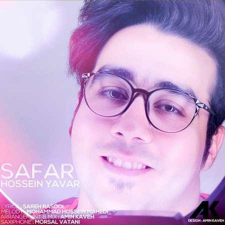 Hossein Yavar Safar Cover Music fa.com دانلود آهنگ حسین یاور سفر