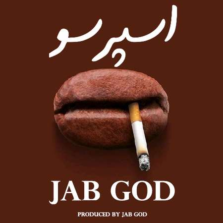 Jab God Espresoo Cover Music fa.com دانلود آهنگ Jab God اسپرسو