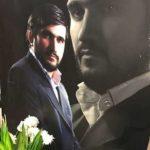 دانلود نوحه منیم آنام حیالیدی محمد باقر منصوری