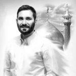 دانلود مداحی سلام آقا بسه دوری از حرم محمد حسین حدادیان