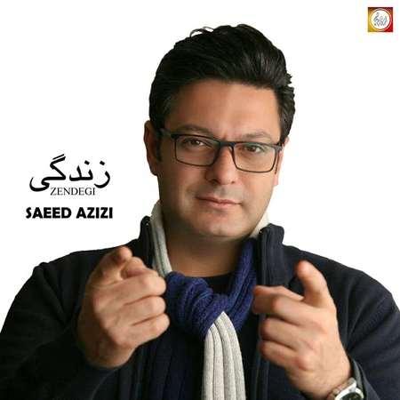 Saeid Azizi Zendegi Cover Music fa.com دانلود آهنگ سعید عزیزی زندگی