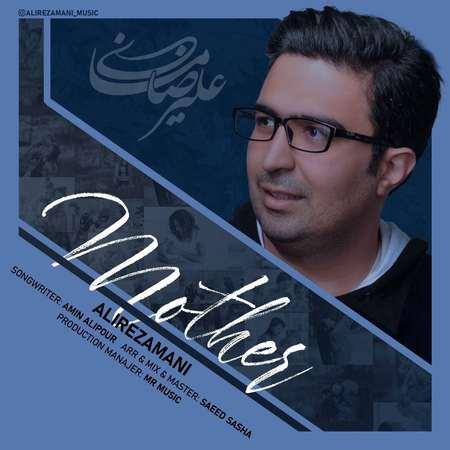 Alireza Mani Madar Cover Music fa.com دانلود آهنگ علیرضا مانی مادر