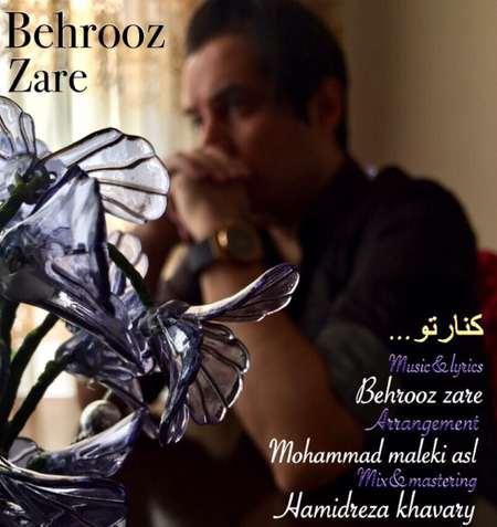 Behrooz Zare Kenare To Cover Music fa.com دانلود آهنگ بهروز زارع کنار تو