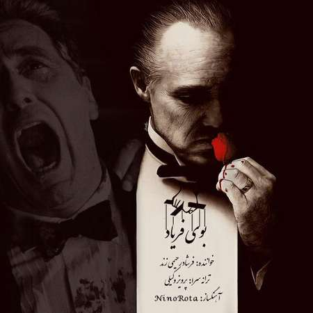 Farshad Rahimi Zand Booye Faryad Cover Music fa.com دانلود آهنگ فرشاد رحیمی زند بوی فریاد