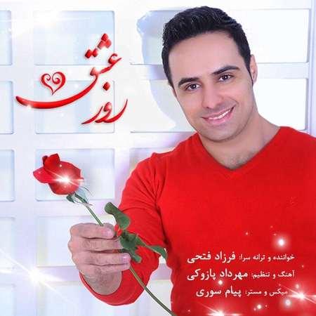 Farzad Fathi Valentine Cover Music fa.com دانلود آهنگ فرزاد فتحی روز عشق