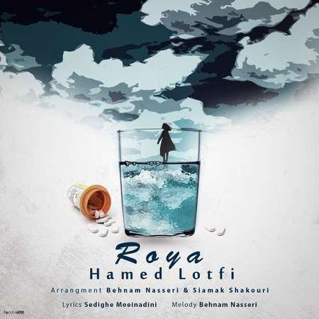 Hamed Lotfi Roya Cover Music fa.com دانلود آهنگ حامد لطفی رویا