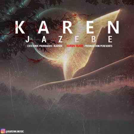 Karen Jazebe Cover Music fa.com دانلود آهنگ کارن جاذبه