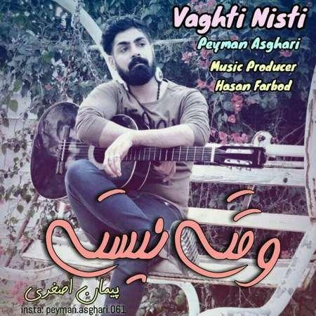 Peyman Asghari Vaghti Nisti Cover Music fa.com  دانلود آهنگ پیمان اصغری وقتی نیستی