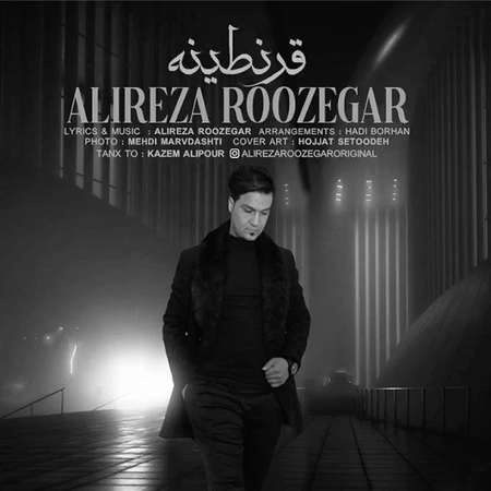 Alireza Roozegar Gharantine Music fa.com دانلود آهنگ علیرضا روزگار قرنطینه