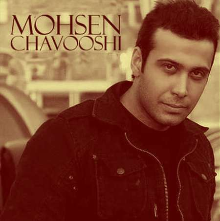 Mohsen Chavoshi Khodkoshi Mamnoo Music fa.com دانلود آهنگ برای گریه کردنات یکی دو روزی کافیه محسن چاوشی