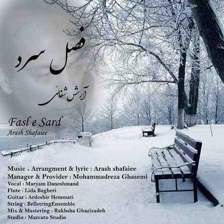 arash دانلود آهنگ آرش شفائی فصل سرد