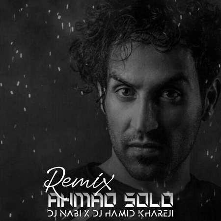 Ahmad Solo Remix Soltane Ghalbam 2 Cover music fa.com دانلود ریمیکس احمد سلو سلطان قلبم 2