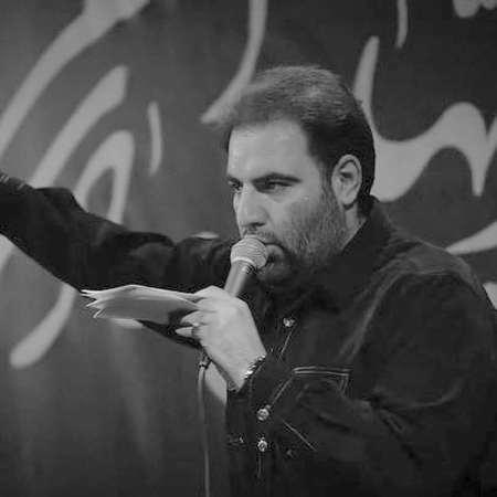Amir Kermanshahi Cheshmato Beband Music fa.com دانلود مداحی چشماتو ببند امیر کرمانشاهی