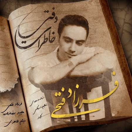 Farzad Fathi Daftare Khaterat Cover Music fa.com دانلود آهنگ فرزاد فتحی دفتر خاطرات