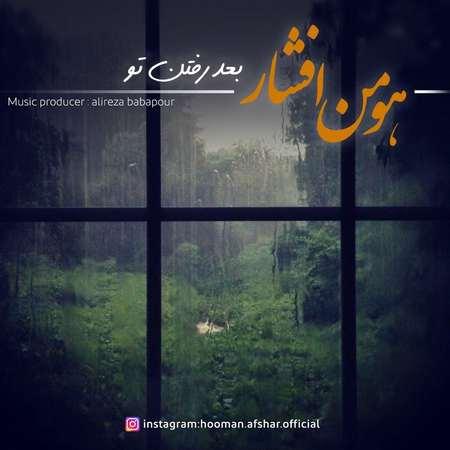 Hooman Afshar Bade Raftane To Cover Music fa.com دانلود آهنگ هومن افشار بعد رفتن تو