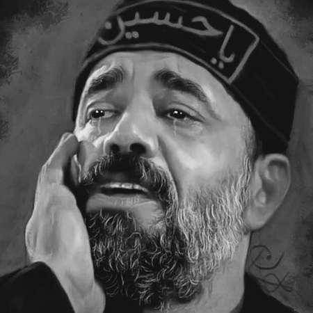 Mahmood Karimi Oon Shab Ke Miumad Music fa.com دانلود نوحه اون که شب میومد تک و تنها محمود کریمی