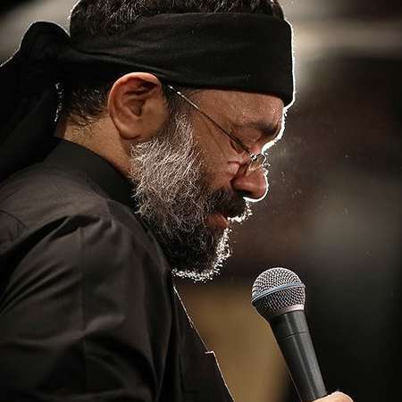Mahmood Karimi Shekaste Ghalbe Mehrab music fa.com دانلود مداحی محاسن خونین بابارو زینب دیده محمود کریمی