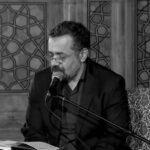 دانلود مداحی یتیما با ظرف شیر محمود کریمی