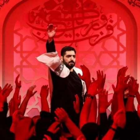 Majid Bani Fateme Aroom Aroom Miri Baba Heydar Music fa.com دانلود نوحه آروم آروم میری بابا حیدر مجید بنی فاطمه