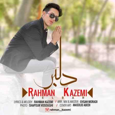 Rahman Kazemi Delbar Cover Music fa.com دانلود آهنگ رحمان کاظمی دلبر