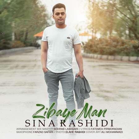 Sina Rashidi Zibaye Man Cover Music fa.com دانلود آهنگ سینا رشیدی زیبای من