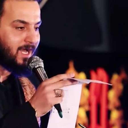 Vahid Shokri Arahman Alamal Ghoran Music fa.com دانلود مداحی الرحمن علم القرآن وحید شکری