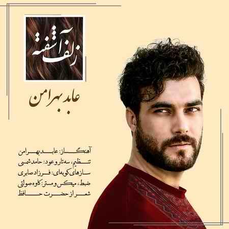 Abed Bahraman Zolf Ashofte Cover Music fa.com دانلود آهنگ عابد بهرامن زلف آشفته