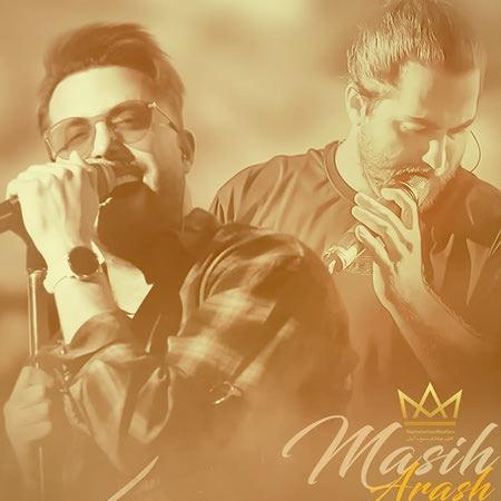 Masih Arash 93756931856135 Music fa.com دانلود آهنگ مسیح و آرشبمون
